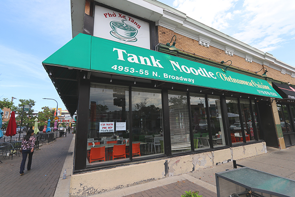 Tank Noodle | ChicagoHome Brokerage Network at @properties